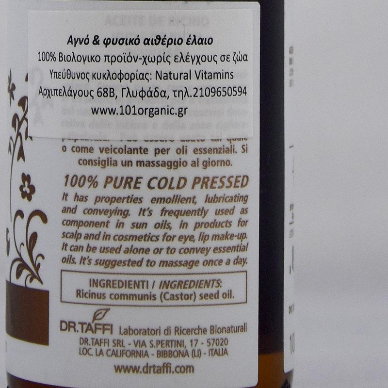 castor oil vegan dr taffi