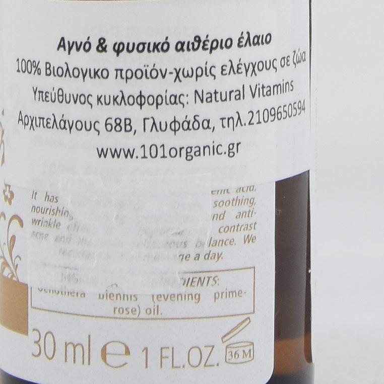 evening primrose oil dr taffi