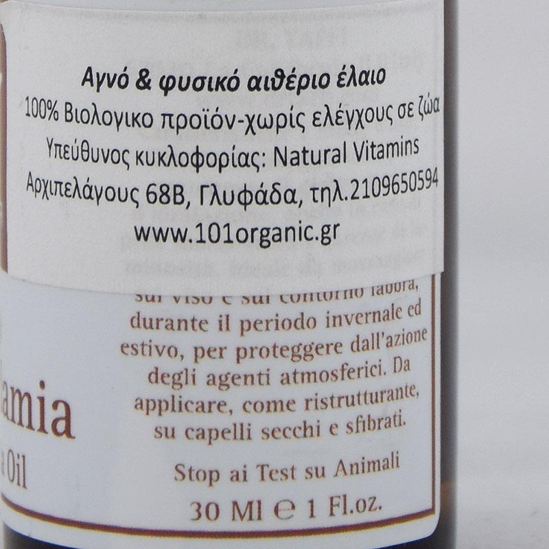 macadamia oil dr taffi