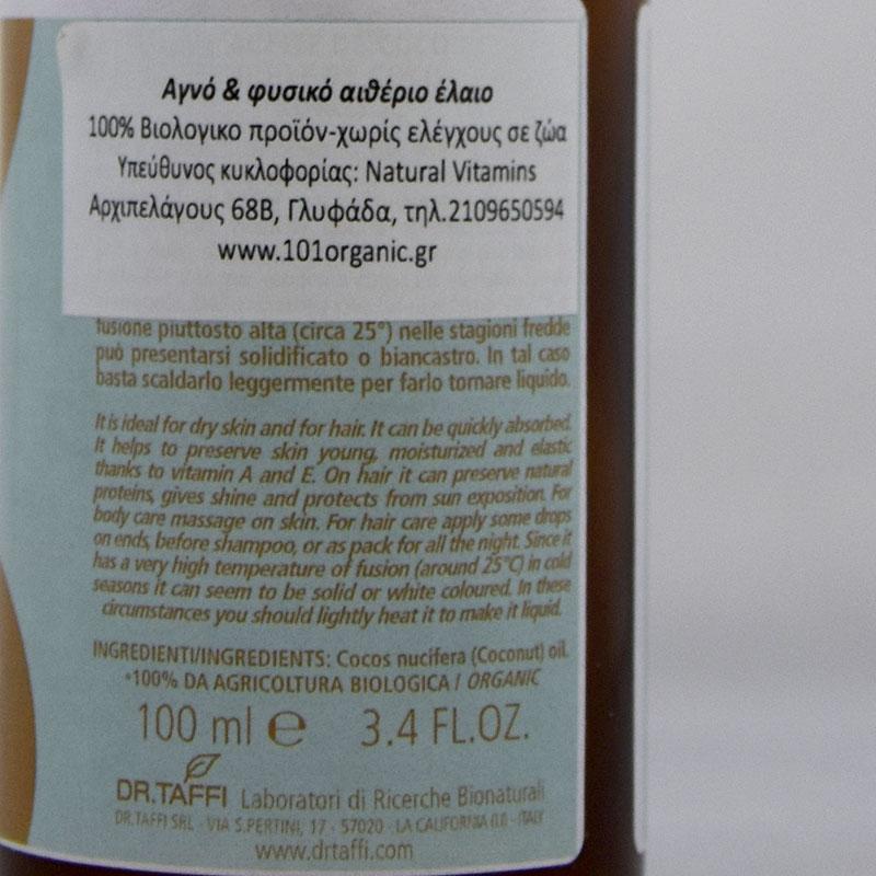 organic coconut oil dr taffi