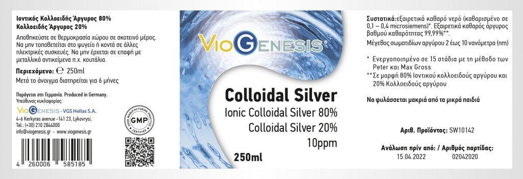 Viogenesis Colloidal Silver 250 ml