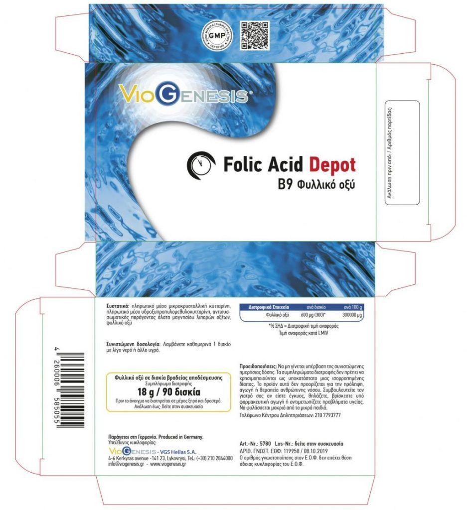Viogenesis Folic Acid Depot 90 ταμπλέτες