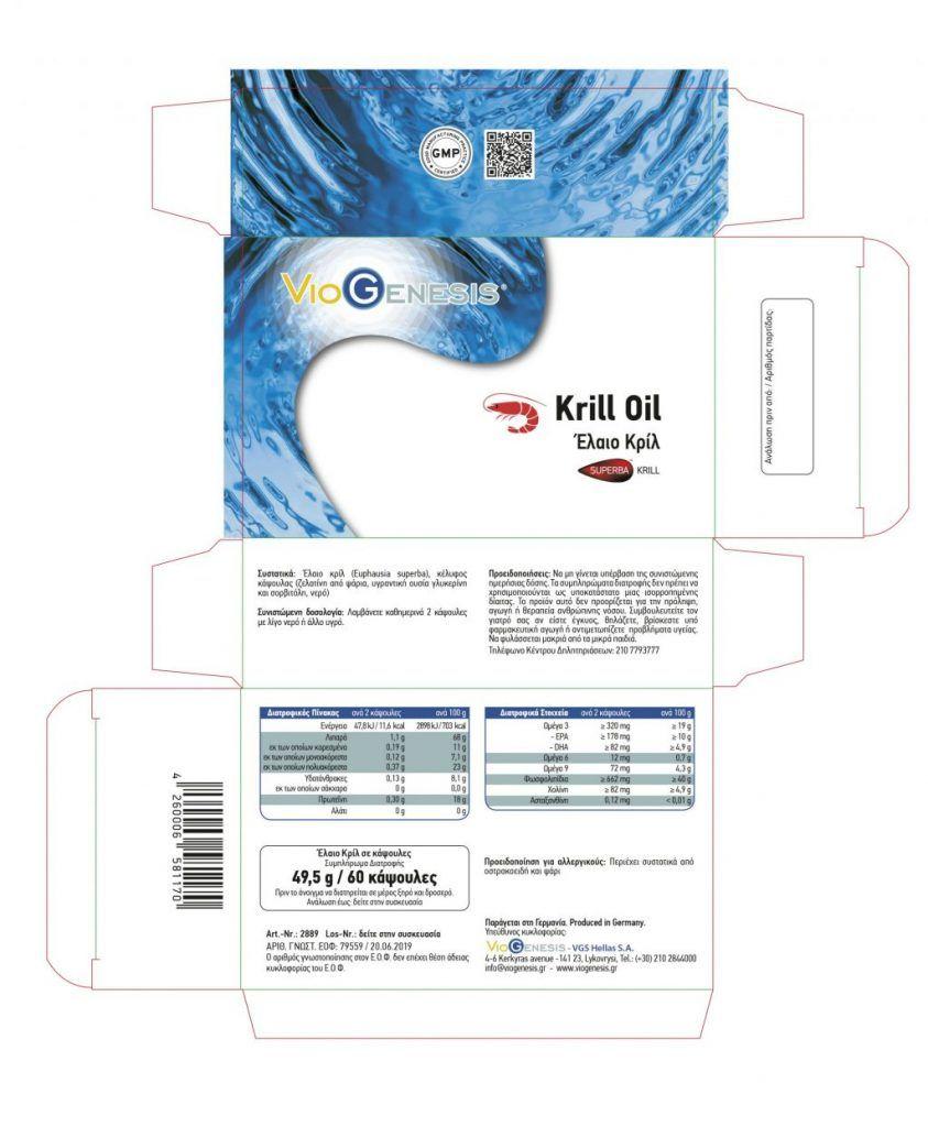 Viogenesis Krill Oil Superba 1200mg 60 κάψουλες