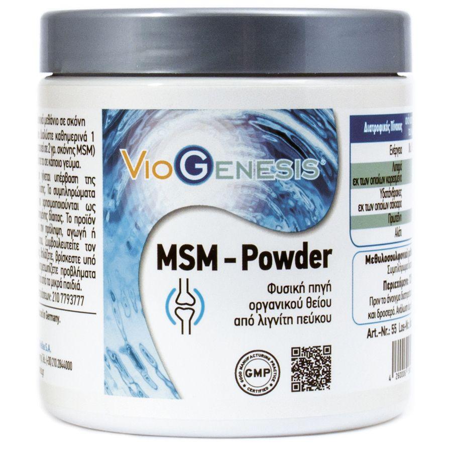 Viogenesis MSM Powder 125 gr Tub