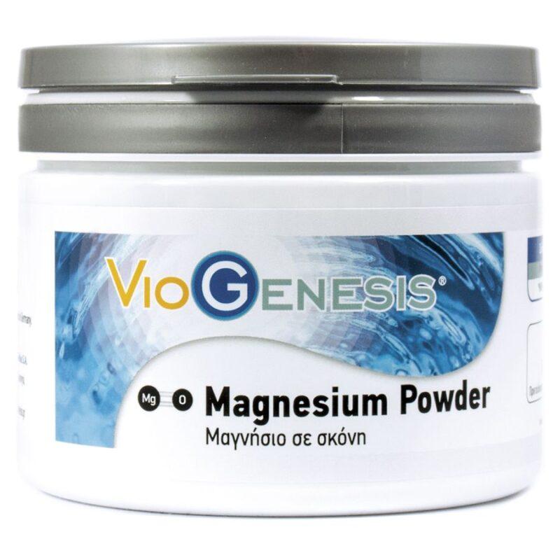 Viogenesis Magnesium Oxide Powder 200gr