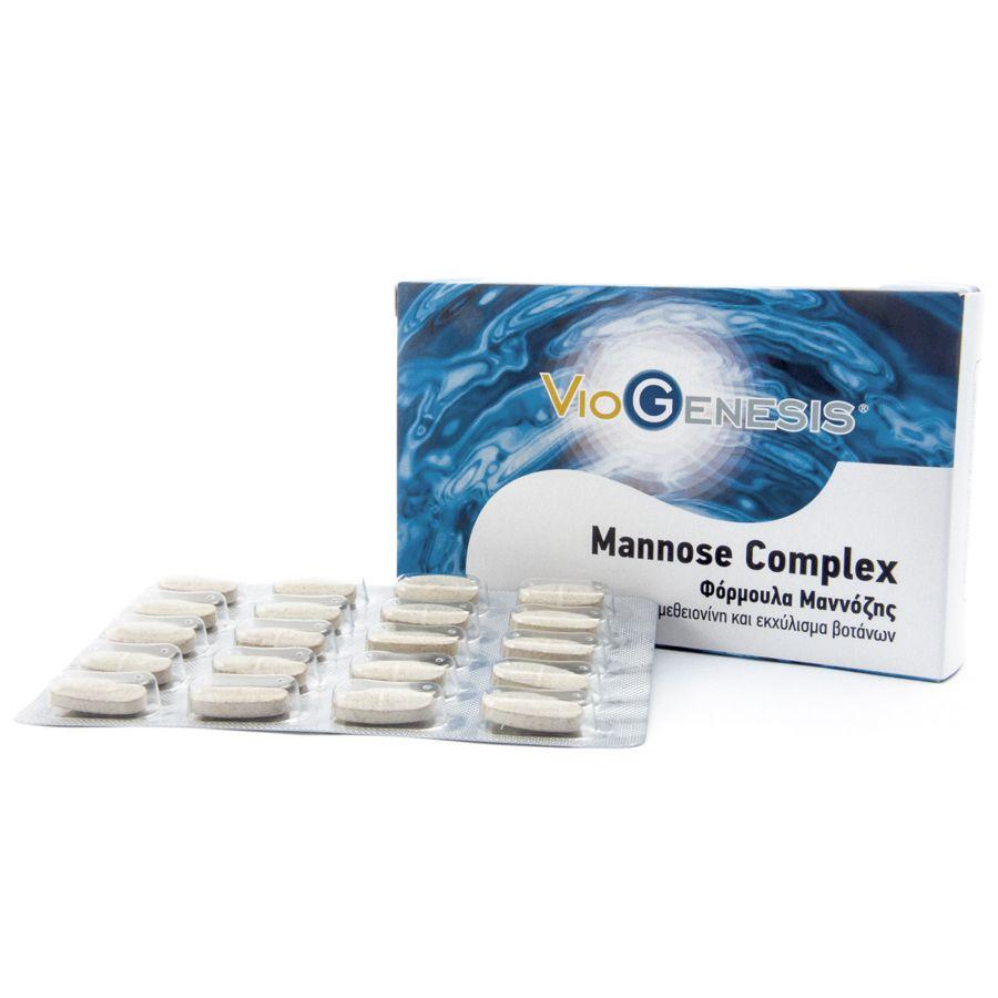 Viogenesis Mannose Complex 60 ταμπλέτες