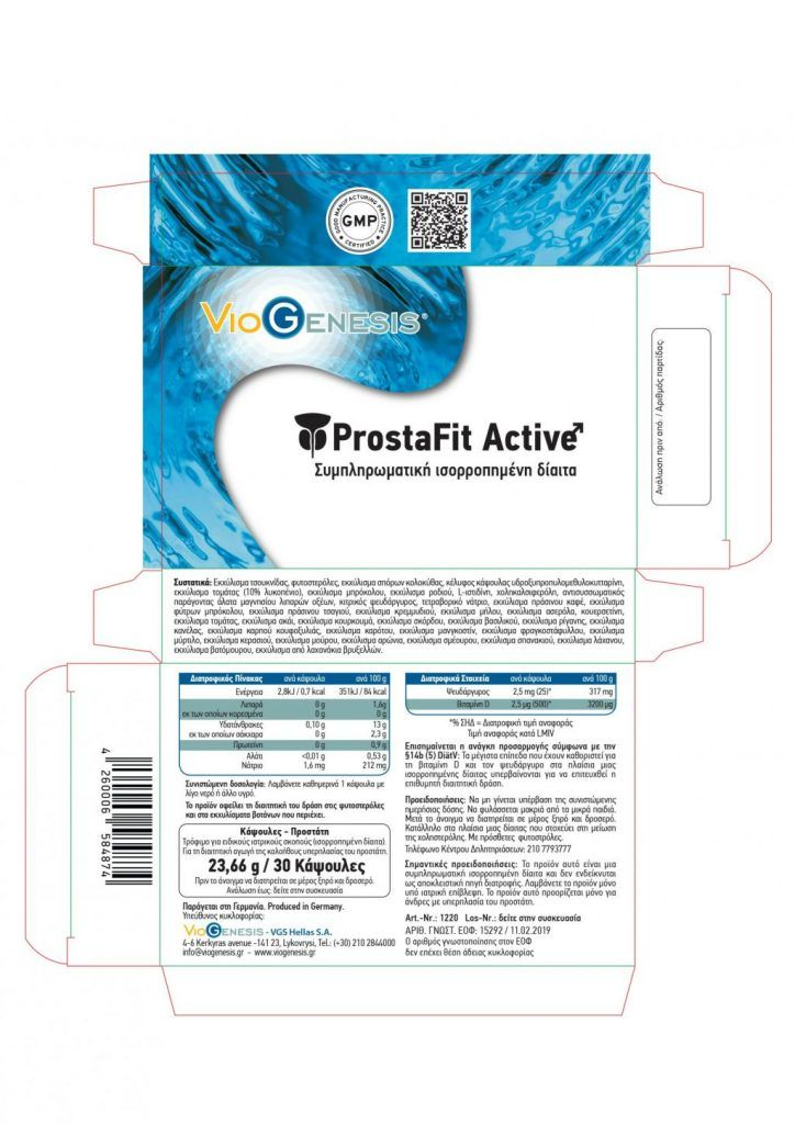 Viogenesis Prostafit Active 30 ταμπλέτες