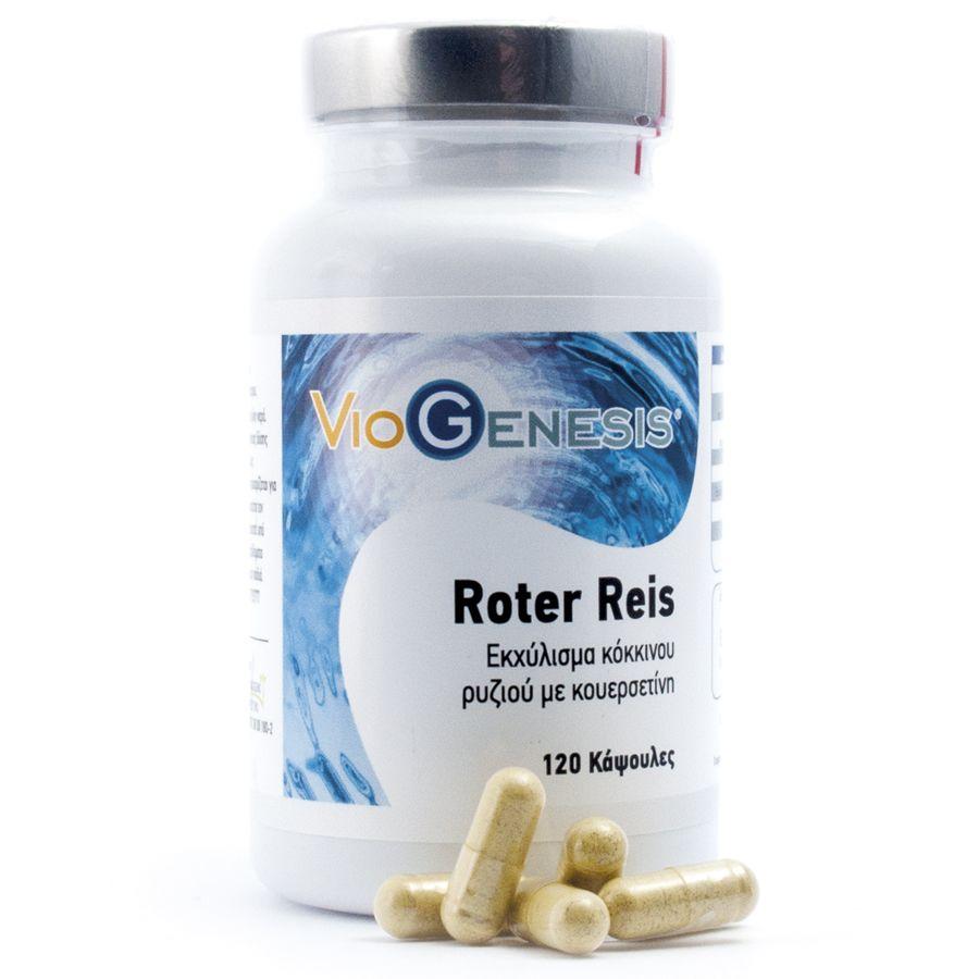 Viogenesis Roter Reis 120 κάψουλες - Discontinued