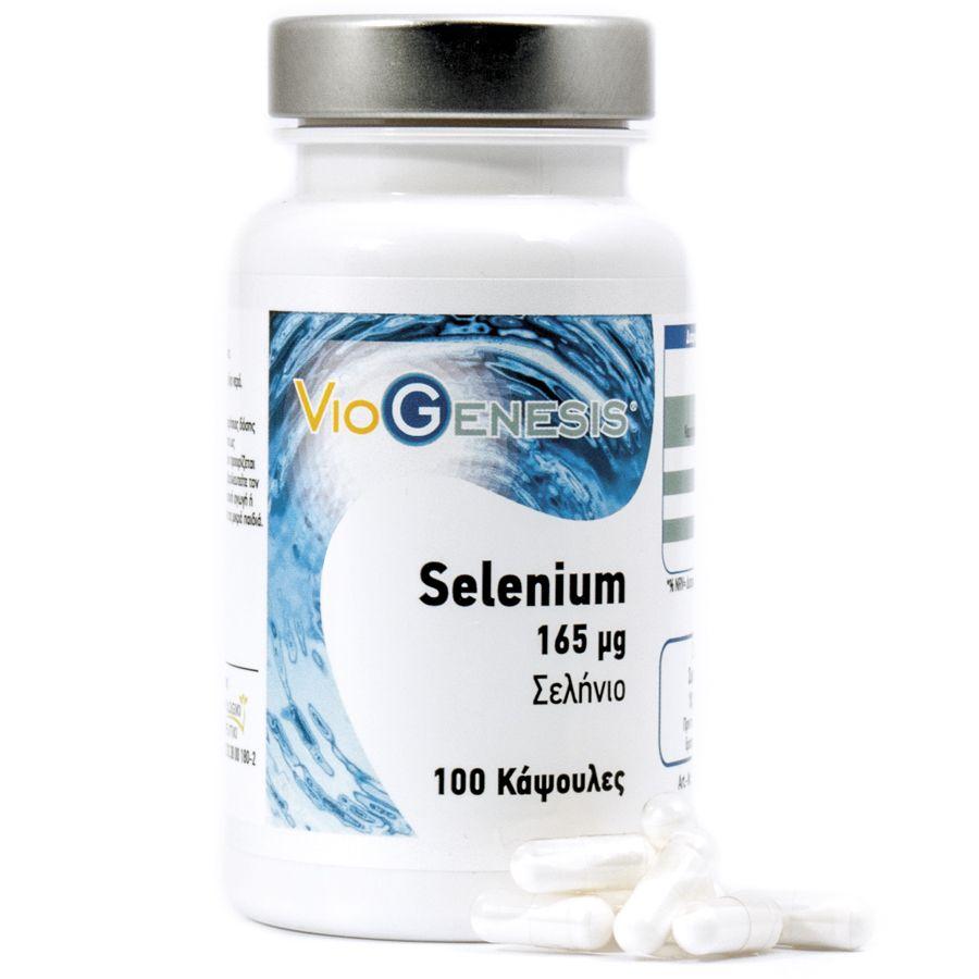 Viogenesis Selenium 165 mg 100 κάψουλες