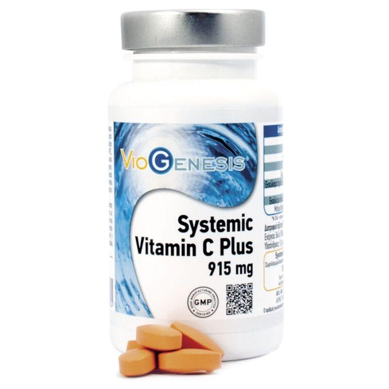 Viogenesis Systemic Vitamin C Plus 915 mg 120 ταμπλέτες