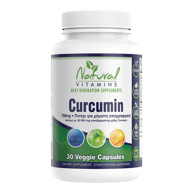 Natural Vitamins Curcumin 750mg με πιπέρι - 30 Κάψουλες