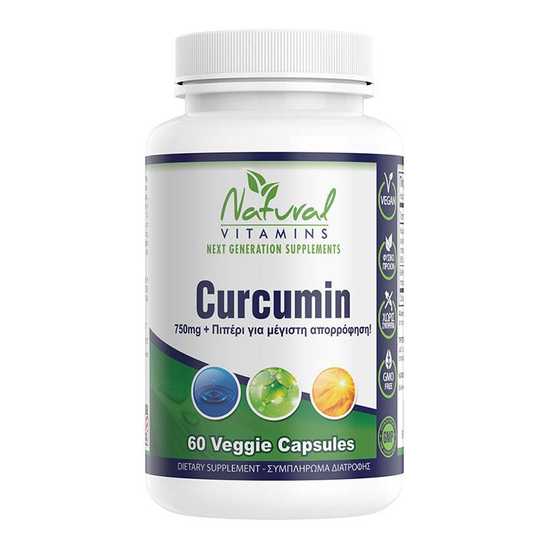Natural Vitamins Curcumin 750mg με πιπέρι - 60 Κάψουλες