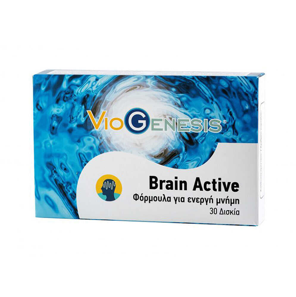 Viogenesis Brain Active 30 ταμπλέτες
