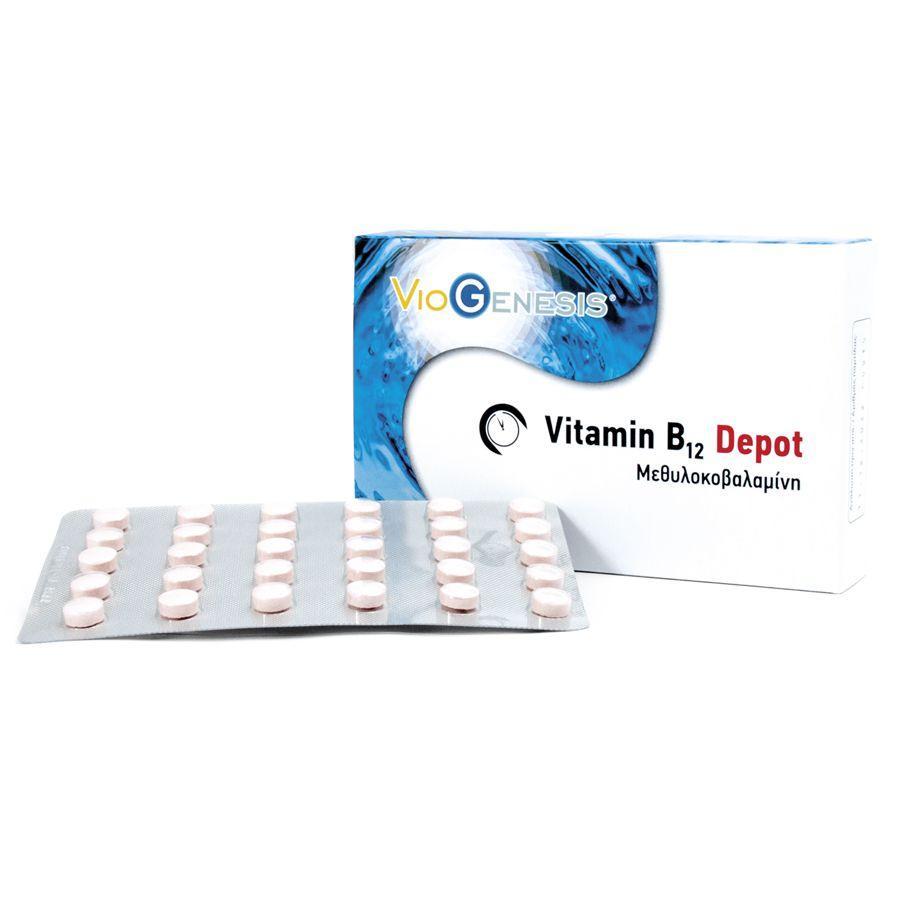 Viogenesis Vitamin B12 Depot 30 κάψουλες
