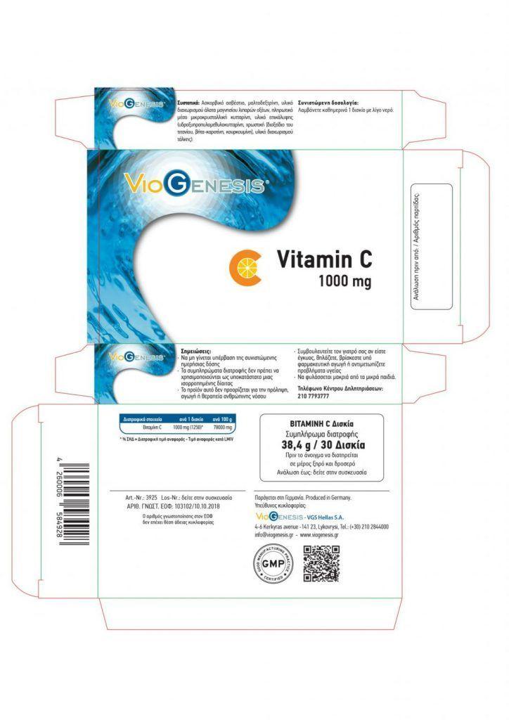 Viogenesis Vitamin C 1000mg 30 ταμπλέτες