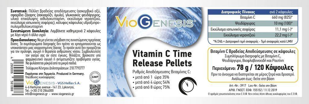 Viogenesis Vitamin C Time Release Pellets 120 κάψουλες