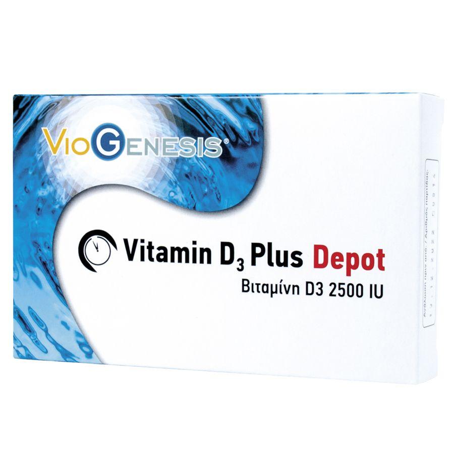 Viogenesis Vitamin D3 Plus Depot 2500 iu 90κάψουλες