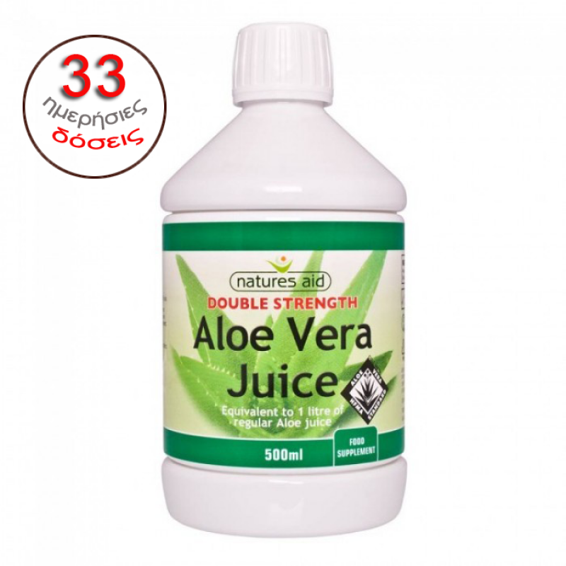 Natures Aid Aloe Vera Juice 500 ml