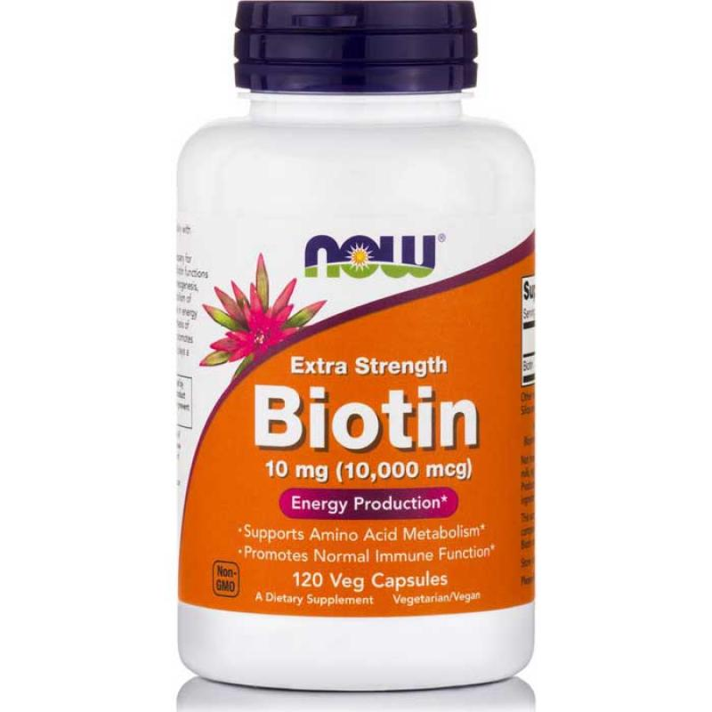 Now Foods Biotin 10mg Extra Strenght 120 φυτικές κάψουλες