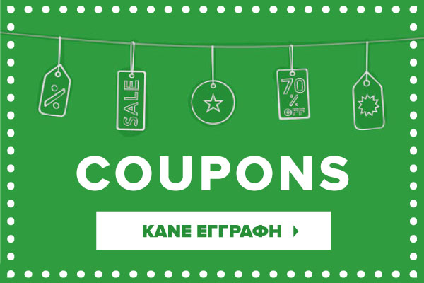 coupons monobio