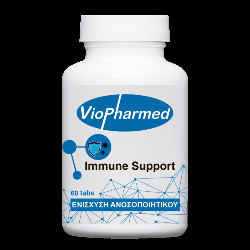Viopharmed Immune Support Ενίσχυση Ανοσοποιητικού 60 Ταμπλέτες