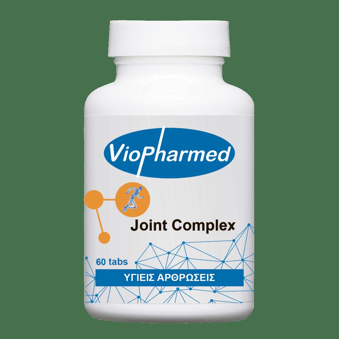 Viopharmed Joint Complex Υγιείς Αρθρώσεις 60 Ταμπλέτες