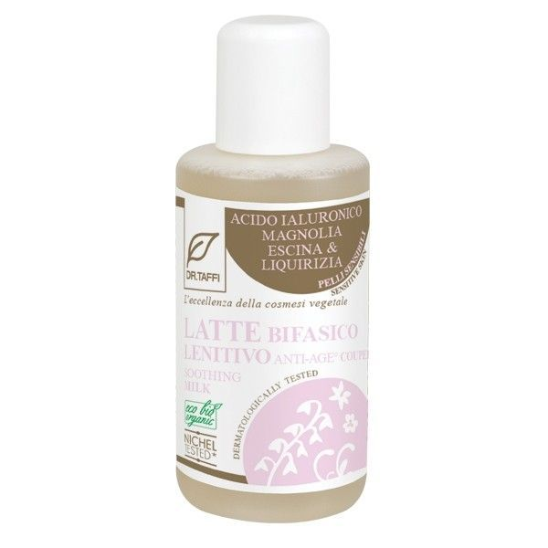 Dr.Taffi Απαλό Γαλάκτωμα Καθαρισμού για Ευαίσθητες Επιδερμίδες Organic Soothing Cleansing Milk for Sensitive Skin 200ml