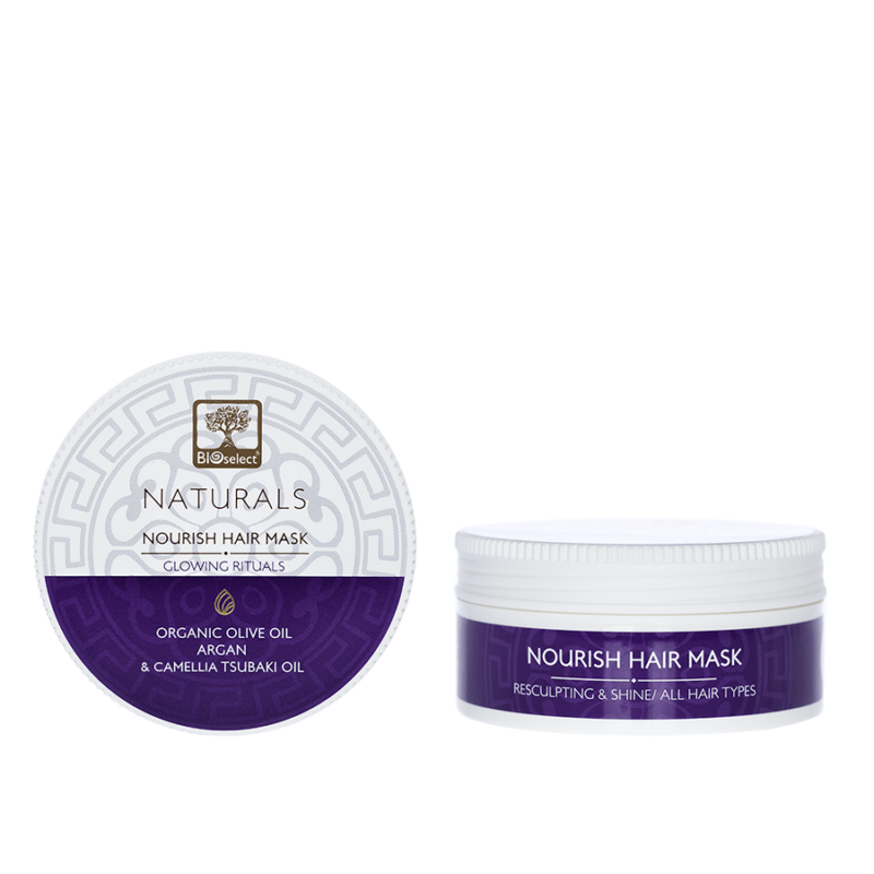 Bioselect Μάσκα Μαλλιών για Ενυδάτωση - 200ml