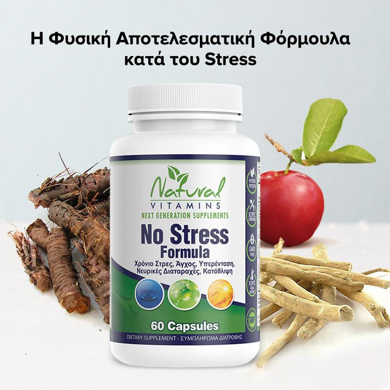 no stress formula