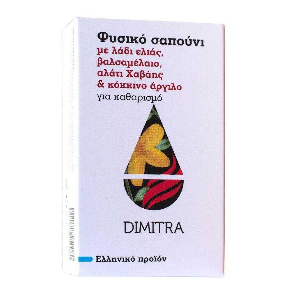 Dimitra Ελαιοσάπουνο Βαλσαμέλαιο Αλάτι Χαβάης & Κόκκινο Άργιλο 85gr