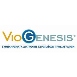 Viogenesis