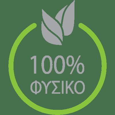 100 φυσικό