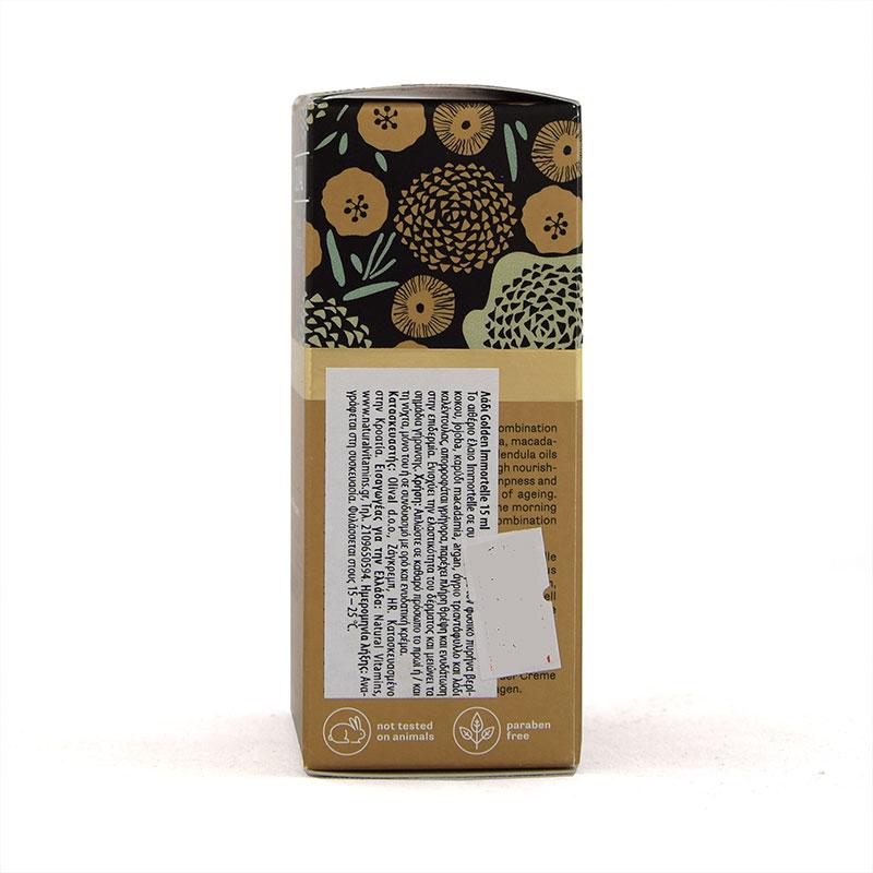 Golden Oil for Dry Skin Olival