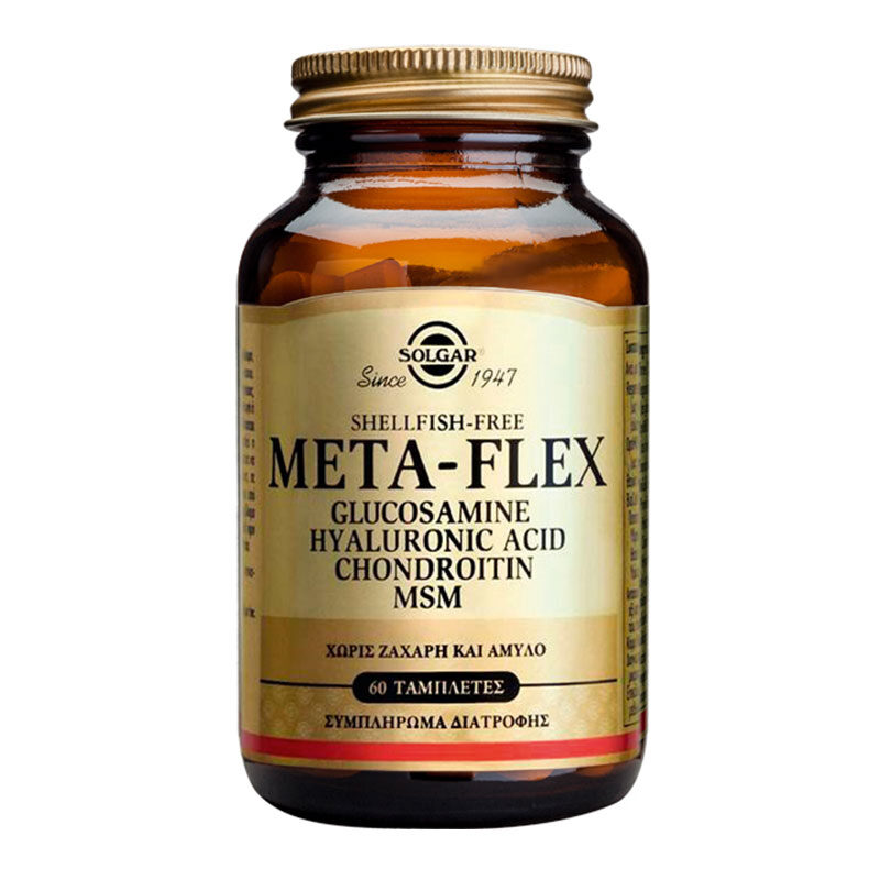 metaflex