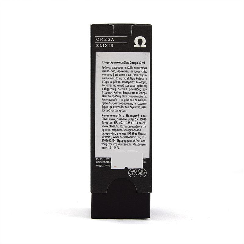 Omega Elixir Olival