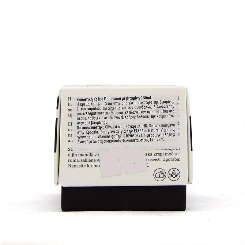 Vitamin C Cream Olival