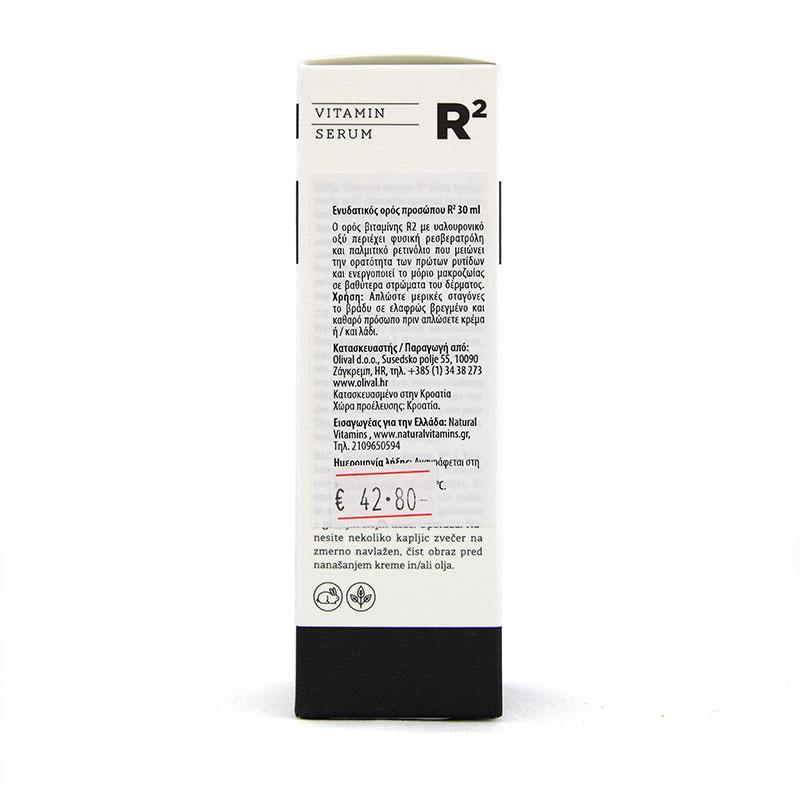 vitamin serum r2 Olival