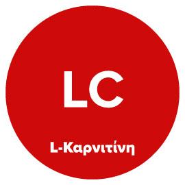 L-Καρνιτήνη (L-Carnitine)