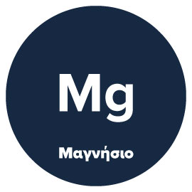 ΜΑΓΝΗΣΙΟ (MAGNESIUM)