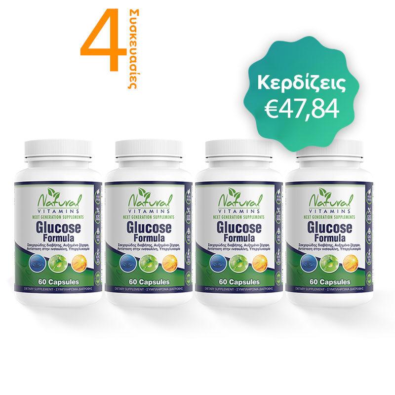 glucose formula set 4 bottles