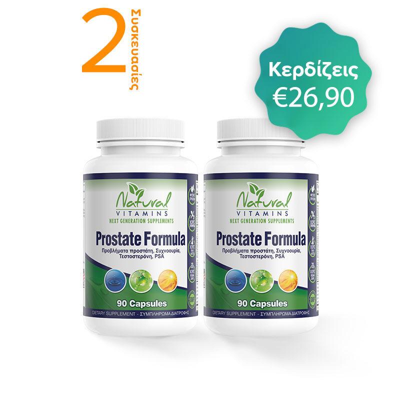 prostate formula set 2 bottles